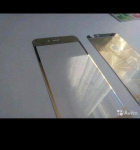 Защитное стекло iPhone 6 (4.7)