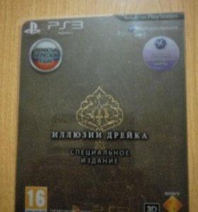 Иллюзии Дрейка для PS 3 (полностью на русском)