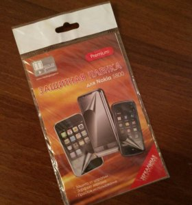 Защитная пленка Nokia(Нокиа) 5800