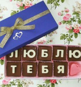 Наборы из бельгийского шоколада