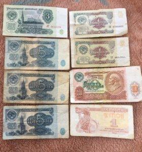 Банкноты СССР 1961, 1991 год