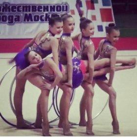Групповые купальники для художественной гимнастики