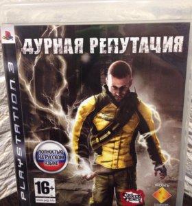 Дурная Репутация PS3