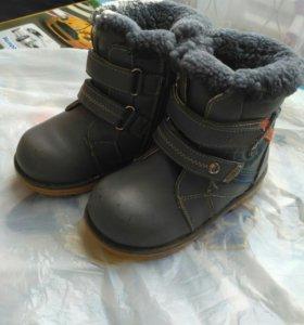 Ботинки зимние 26 р