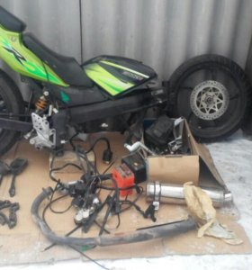 Racer skaywey rc200