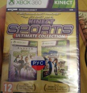 Игра для xbox 360 kinect