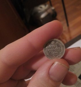 Старинная серебряная монета.