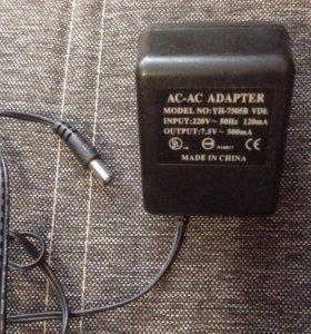 Адаптер 7.5v -500ma