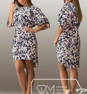Платье 50-52 хорошо на крупную грудь