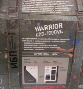 ИБП Warrior 400-1000VA