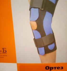 Новый коленный ортез F 1293