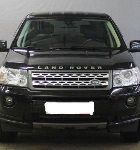 Land Rover Freelander ||