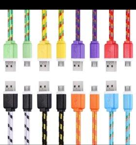 Провод мини USB