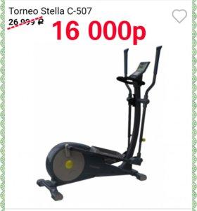 Тренажер Torneo Stella c -507