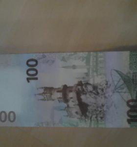 Купюра 100руб Крым
