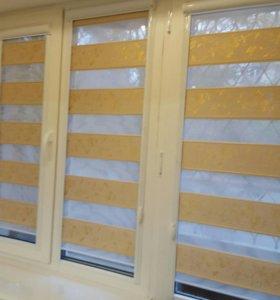 Жалюзи, рулонные шторы