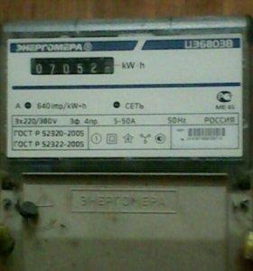Электрощечик