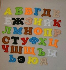 Мягкий алфавит из фетра