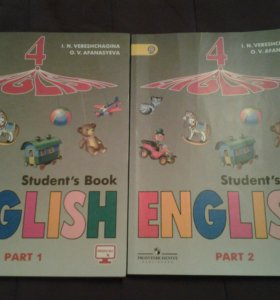 Учебник английского языка с углубленным изучением