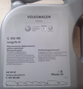 Масло моторное VW-WAG 5w-30
