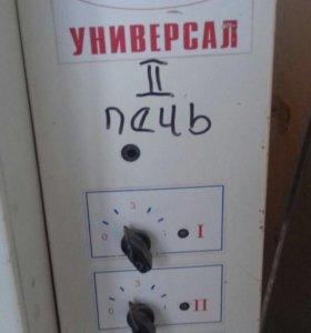 Сушильный шкаф УНИВЕРСАЛ эспис-4
