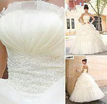 Свадебное платье.новое
