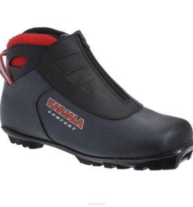 Ботинки для беговых лыж Karjala Comfort NNN новые
