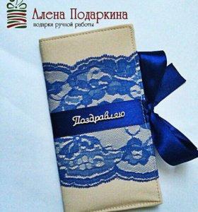 конверт для денежного подарка
