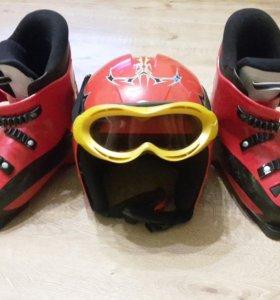 Горнолыжные ботинки, шлем, маска