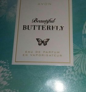 AVON BEAUTIFUL BUTTERFLY