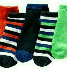 Носки для мальчика 5 пар