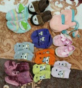Детские вещи на девочку от 0 до 9 месяцев