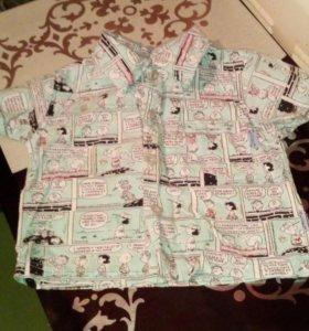 Очень срочно рубашка новая