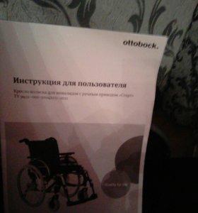 Инвалидная коляска ottobock новая.