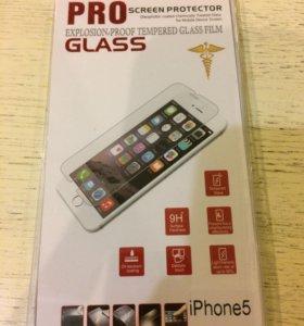 Защитное стекло iPhone 5 / 5s