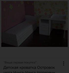 """Детская кровать """" чунга-Чанга"""""""