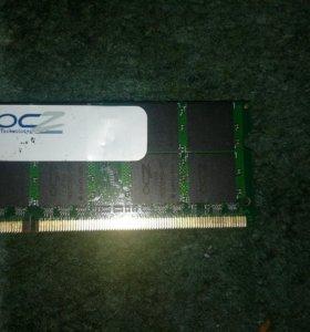 Оперативная память для ноутбука 2Gb , Срочно! !