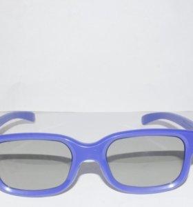 Три де очки