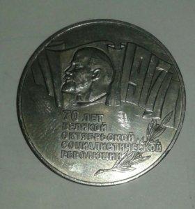 5 рублей шайба