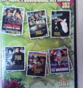 СД диски фильмы