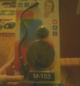 Микрофон m-103