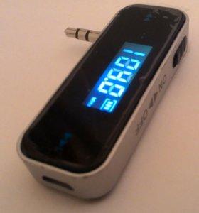 FM модулятор jack 3.5 мм.