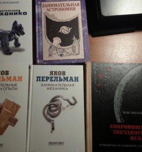 Книги научная литературы физика программирование