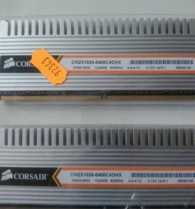 Оперативная память Corsair 1Gb * 2 планки
