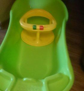 Ванночка детская +круг на шею +стульчик в ванну