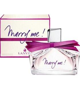 Духи Lanvin Marry me! оригинал