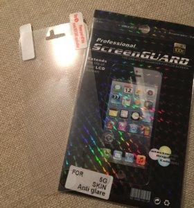 Защитные плёнки на 5/5s iPhone