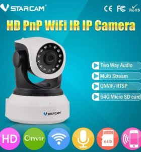 HD PnP WIFI IR IP Camera