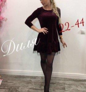 Платье бархат ,бардо  размер 44- 46