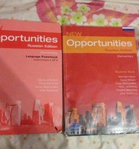 Тетрадь и учебнику по англ.яз